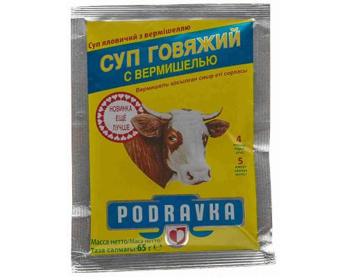 Суп Podravka говяжий с вермишелью 65г