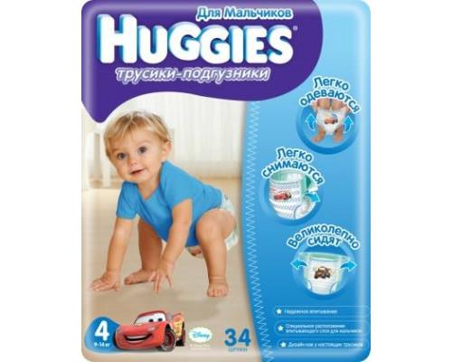 Подгузники-трусики для мальчиков ТМ Huggies (Хаггис), 9-14 кг (размер 4), 34 шт.