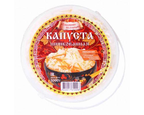 Капуста квашеная шинкованная с морковью по-старорусским традициям 1000г