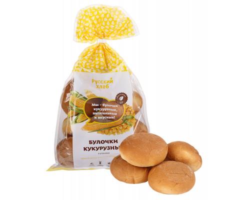 Булочки ТМ Русский хлеб Кукурузные, 6 шт., 300 г