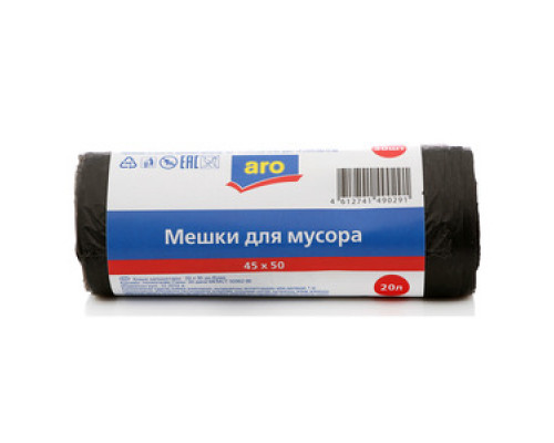 Мешки для мусора ТМ Aro (Аро) 45*50 см, 30*20л