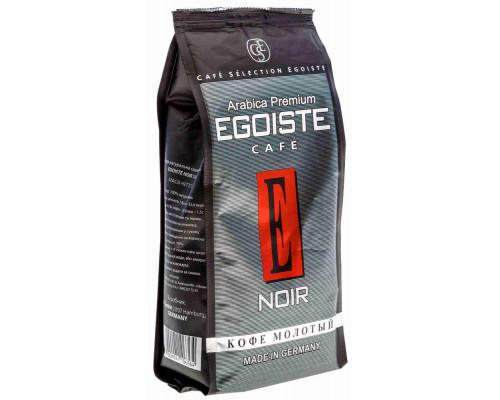Кофе ТМ Egoiste (Эгоист), Noire молотый 250 г
