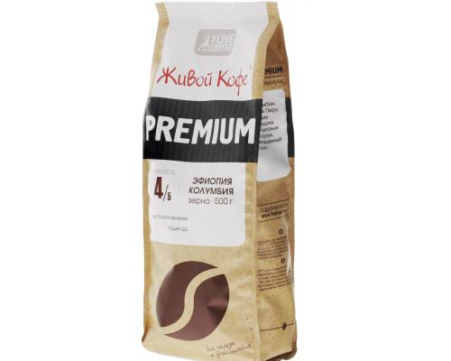 Кофе ТМ Живой Кофе Premium, в зернах, 500 г
