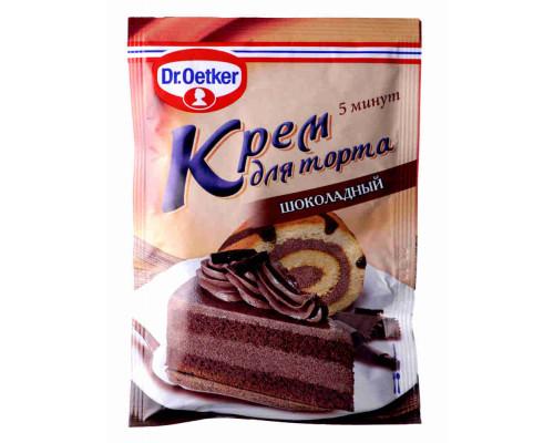 Крем д/торта Dr.Oetker шоколадный 55г
