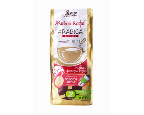 Кофе Safari Coffee Arabica д/чашки молотый 200г
