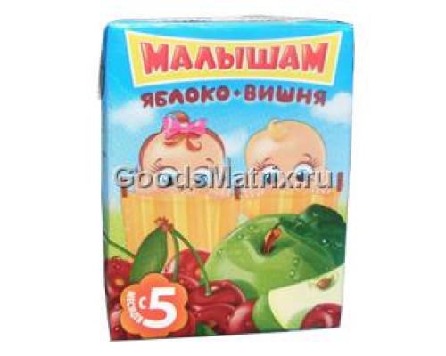 Нектар ТМ Малышам, яблочно-вишневый осветленный, для питания детей раннего возраста, 0,2 л