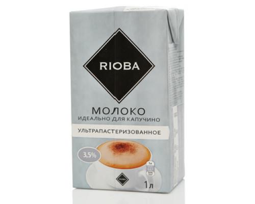 Молоко ТМ Rioba (Риоба), ультрапастеризованное 3,5% 1 л
