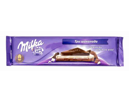 Шоколад ТМ Milka (Милка),трехслойный белый/молочный/темный шоколад 250 г