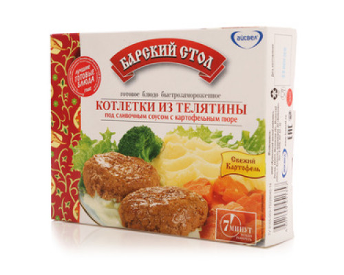 Котлетки из телятины под сливочным соусом с картофельным пюре ТМ Барский Стол
