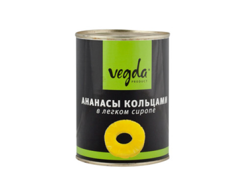 Ананас кольцами в легком сиропе ТМ Vegda (Вегда)