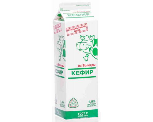 Кефир Из Вологды 1% 950г п/п