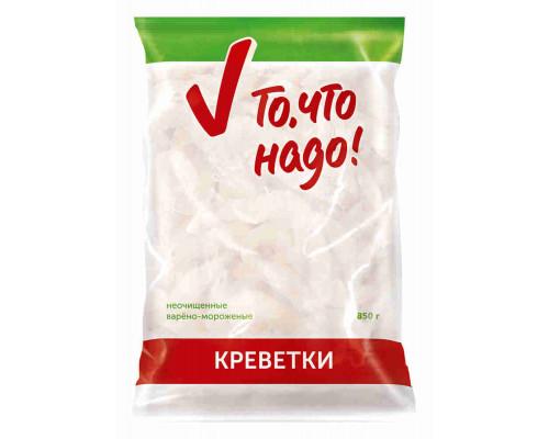 Креветки ТЧН! неочищенные в/м 150/180, 850г