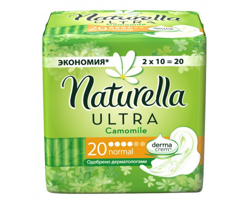 Прокладки ТМ Naturella (Натурелла) Camomile Ultra Normal, 20 шт.