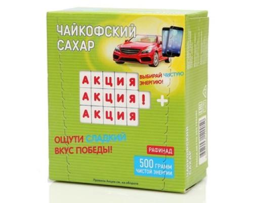 Сахар Рафинад ТМ Чайковский