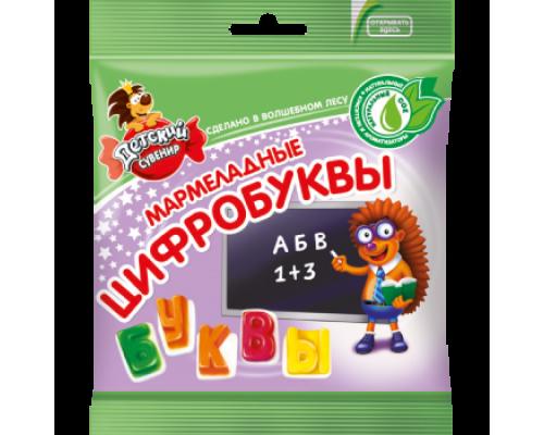 Мармелад жевательный Детский сувенир Цифробуквы, 70 г