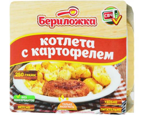 Котлета ТМ Бериложка с картофелем, 250 г