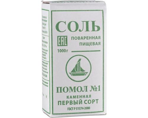 Соль каменная поваренная пищевая ТМ Salina (Салина), помол №1, 1 кг