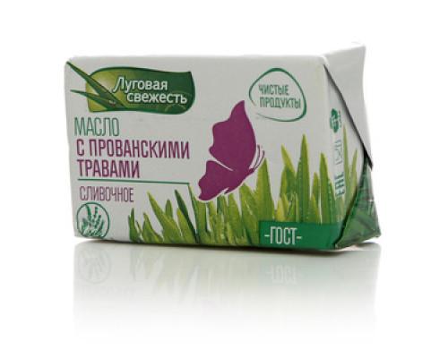 Масло сливочное с прованскими травами 62% ТМ Луговая свежесть