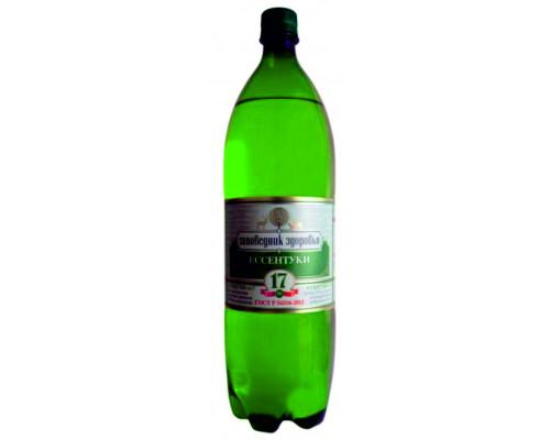 Вода Ессентуки №17 ТМ Заповедник здоровья, минерально-лечебная, 1,5 л