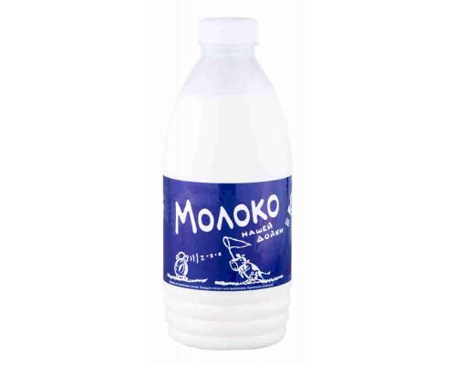 Молоко пастеризованное Нашей Дойки 3,4-6% 1л пэт