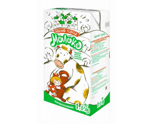 Молоко утп Белый город 1,5% 1л