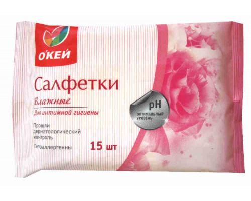 Влажные салфетки ТМ О`кей, для интимной гигиены, 15 шт.