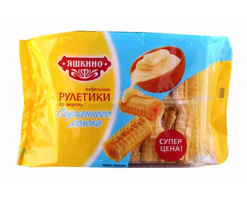 Рулетики вафельные Яшкино со вкусом сгущеного молока 160г