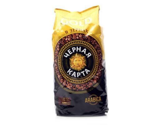 Кофе ТМ Черная Карта Gold, зерновой, 1 кг