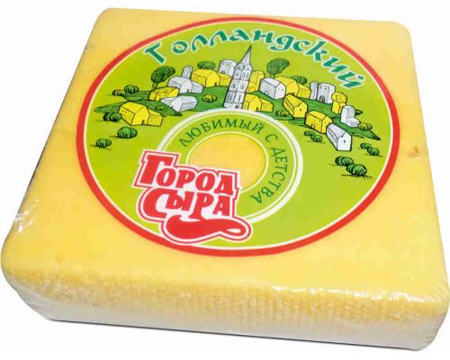 Сыр Город Сыра Голландский фасовка 48% 300г
