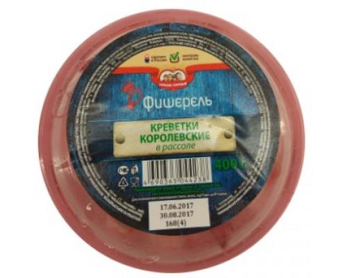 фишерель, креветки королевские в рассоле, 400 г