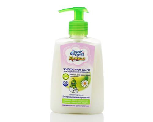 Крем-мыло жидкое для младенцев ТМ Дракоша