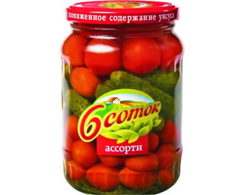 Ассорти Шесть соток томаты черри и огурцы, 720 мл