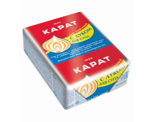 Сыр плавленый Карат с луком д/супа 55% 90г фольга
