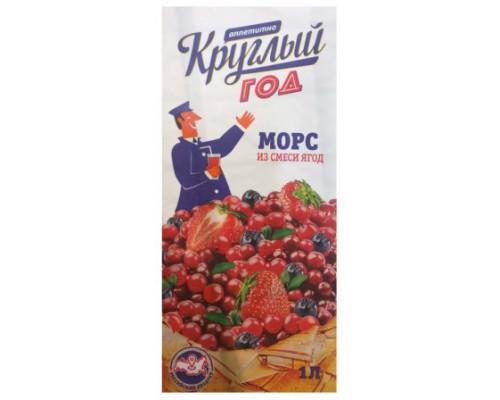 Морс Круглый Год Аппетитно смесь ягод, детям с 3 лет, 1 л