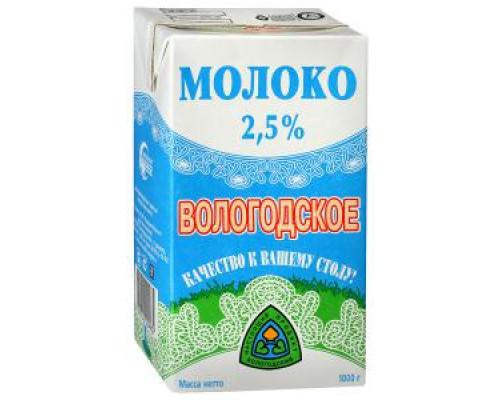 Молоко ТМ Вологодское, ультрапастеризованное, 2,5%, 1000 г