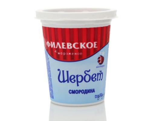 Мороженое молочное Филевское Щербет с черной смородиной ТМ Айсбери