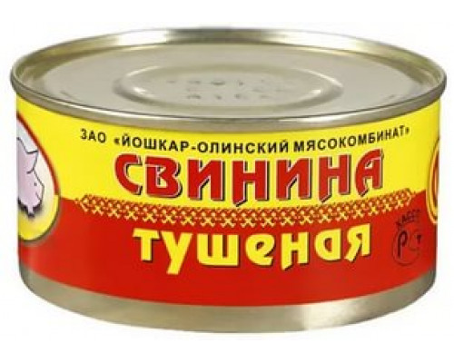 Свинина тушеная Йошкар-Олинский МК, ГОСТ, 325 г