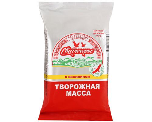 Масса ТМ Свитлогорье творожная с ванилином, 23%, 180 г