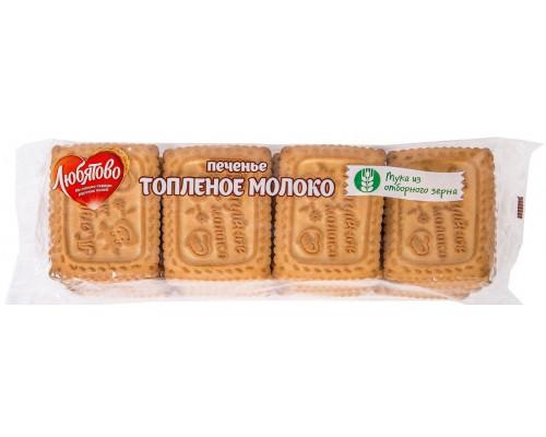 Печенье ТМ Любятово Топленое молоко, 500 г