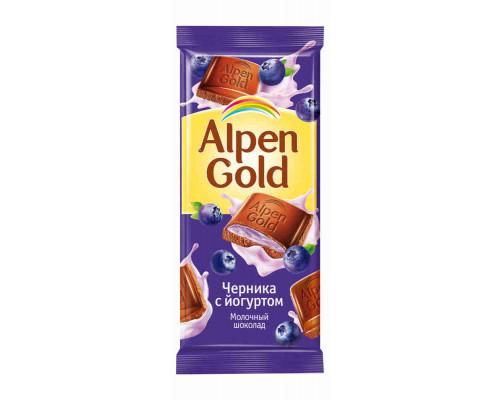 Шоколад молочный Alpen Gold с начинкой черника с йогуртом 90г