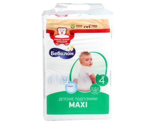 Подгузники детские Бебилон Maxi 9-18 кг, 64 шт