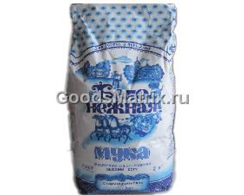Мука пшеничная БЕЛО-НЕЖНАЯ , сорт высший, 2 кг