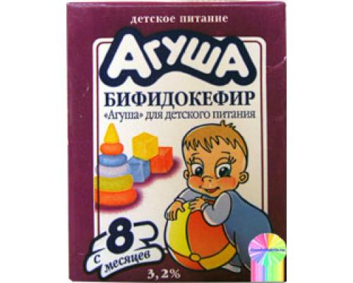 Бифидокефир ТМ Агуша, 3,2%, 200 мл