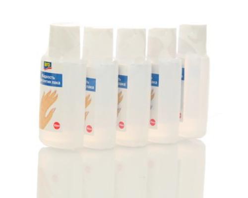 Жидкость для снятия лака ТМ Aro (Аро), 5*30мл