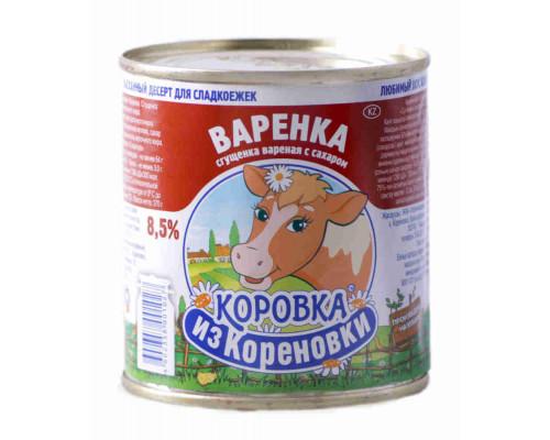 Сгущенка вареная Коровка из Кореновки с сахаром 8,5% ж/б 370г