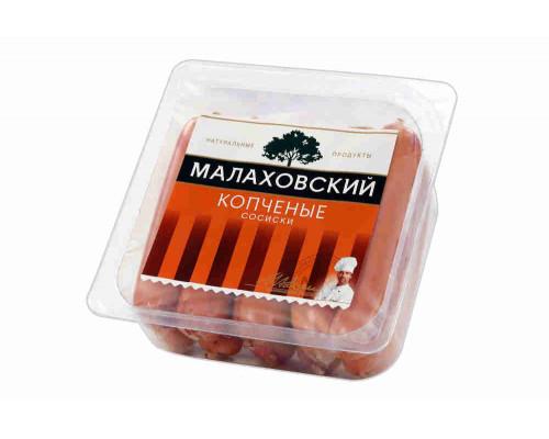 Сосиски Малаховский копченые ц/о з/с 530г