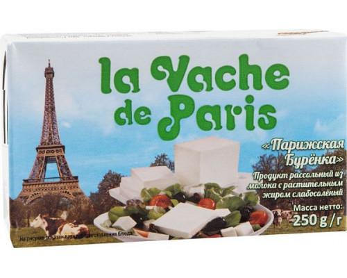 Рассольный продукт слабосоленый ТМ la Vache de Paris Парижская буренка, 55%, 250 г
