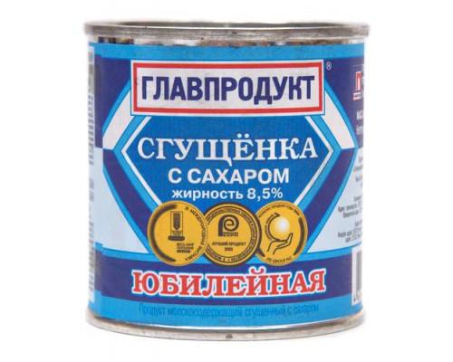Сгущенка Юбилейная ТМ Главпродукт, с сахаром, 380 г