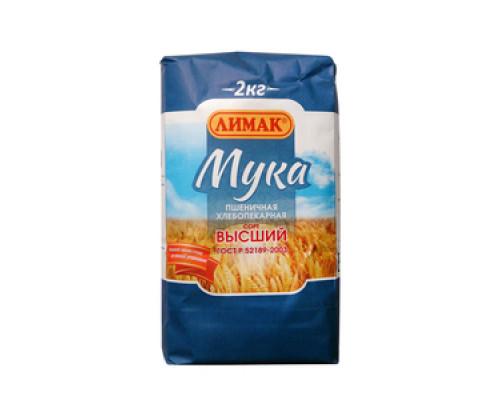Мукв ТМ Лимак, ГОСТ, пшеничная, хлебопекарная 2 кг
