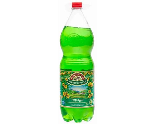 Лимонад Напитки из Черноголовки Тархун б/алк газ 2л пэт